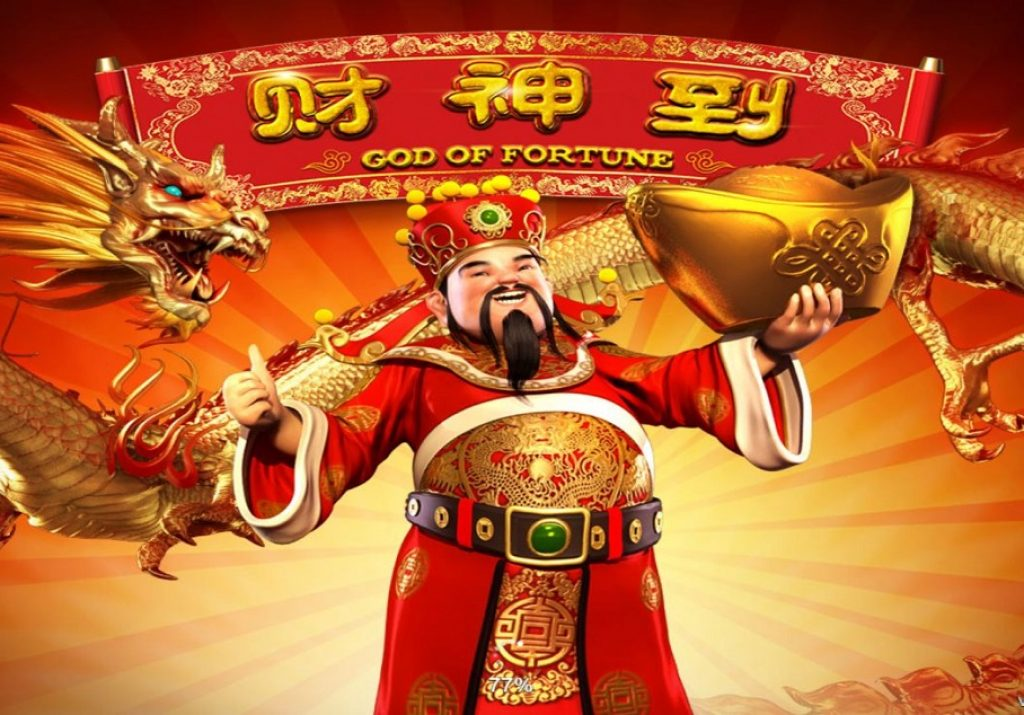 god of fortune 1024 634